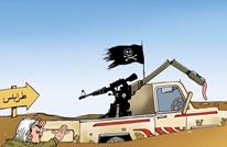 حملة خليفة حفتر العسكرية على طرابلس