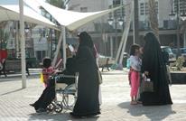 سيدة أعمال كويتية تفجر جدلا بحديثها عن الحجاب (شاهد)