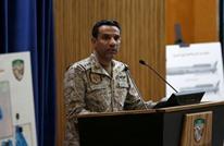التحالف يعلن تدمير 3 مسيّرات لجماعة الحوثي في يوم واحد