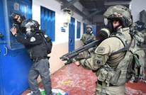 """""""فدائيو السجون"""".. أسرى فلسطينيون ينتقمون لكرامتهم"""