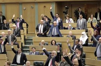 مجلس النواب الأردني يدعو لطرد السفير الإسرائيلي من عمّان
