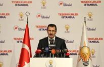 العدالة والتنمية التركي: سندافع عن حقنا القانوني حتى النهاية