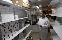 تحذير من خطورة نقص الأدوية والمستلزمات الطبية بغزة