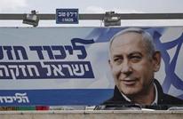 """صحيفة إسرائيلية تدعو إلى انتخابات """"سريعة"""".. لماذا الآن؟"""