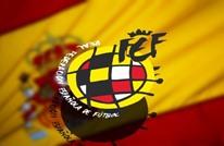 """الاتحاد الإسباني يقر تغييرات جديدة في كأس الملك و""""السوبر"""""""