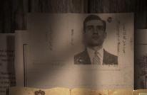 """وثائقي عن الجاسوس """"إيلي كوهين"""" على شاشة الجزيرة قريبا"""