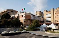 الغارديان: المافيا الإيطالية تستغل كورونا لتوزيع الطعام مجانا