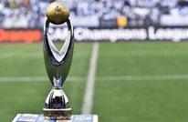 كاف يؤجل رسميا بطولتي دوري الأبطال وكأس الكاف