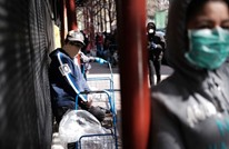 """""""تريبيون"""": كارثة اقتصادية على الأبواب لهذه الدول جراء """"كورونا"""""""