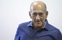 """أولمرت يتحدث عن الفشل السياسي والأمني الأكبر """"لإسرائيل"""""""