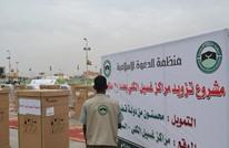 ردود فعل غاضبة من إغلاق السودان منظمة الدعوة الإسلامية
