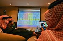 هبوط بورصة الرياض بعد سعي أرامكو لقرض بـ10 مليارات دولار