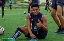 اغتيال لاعب في الإكوادور رميا بالرصاص