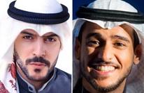 """معركة بين مغنيين سعودي وكويتي على تويتر بسبب """"معقم"""""""