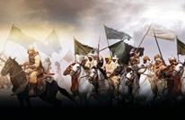 العلم التاريخي عند المسلمين