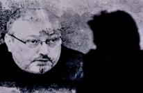خطيبة خاشقجي: محاكمة المتهمين بقتله غيابيا بهذا التاريخ