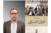 """الجزائري """"عيساوي"""" يحصد جائزة """"بوكر"""" للرواية العربية"""