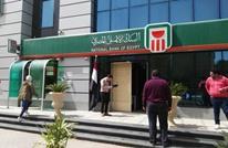 هل تتخلف مصر عن سداد 18.6 مليار دولار ديون مستحقة بـ2020؟
