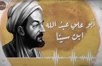 كيف قضى ابن سينا على طب أبوقراط؟
