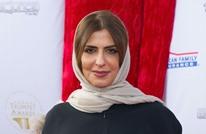 الأميرة بسمة بنت سعود ترسل مناشدة ثانية للإفراج عنها