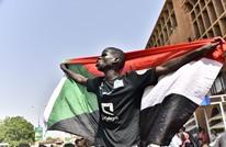 السودان ينضم لاتفاقية حقوقية دولية.. ويتعهد بالتعاون