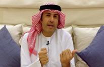 """الإمارات تسجن المذيع """"لاعق الحذاء"""" بسبب العنصرية (فيديو)"""