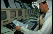 زيادة الاحتياطي النقدي بالكويت رغم تراجع حاد في الإيرادات