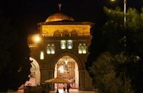 """تمديد إغلاق المسجد الأقصى في رمضان بسبب """"كورونا"""""""