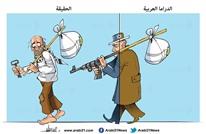 الاحتلال بالدراما العربية