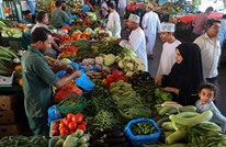 سلطنة عمان تعلن تفاصيل خطة إلغاء الدعم وموعد تطبيقها