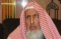 مفتي السعودية يبيّن حكم لبس الكمامة للمحرم