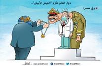 الجيش الأبيض وعسكر مصر