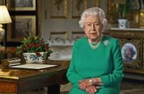 """عيد ميلاد """"حزين"""" لملكة بريطانيا بسبب وباء كورونا"""