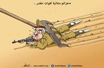 هزائم قوات حفتر المتتالية..