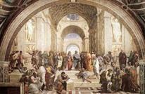 حين دخلت الفلسفة اليونانية العالم الإسلامي