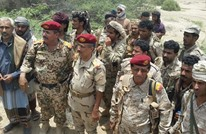 """للمرة الثانية.. الحكومة اليمنية و""""الانتقالي"""" يوقعان اتفاق الرياض"""