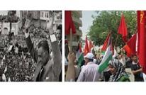 """لاجئ من يافا ونشأة """"الشيوعي"""" الفلسطيني وثورة 52 المصرية"""
