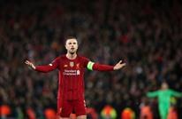 قائد ليفربول يتصدر قائمة أفضل لاعبي أوروبا