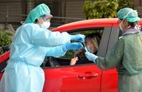 علماء أمريكيون  يتوقعون استمرار وباء كورونا عامين على الأقل