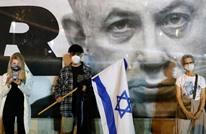 """هآرتس: نتنياهو ينفذ المرحلة الحاسمة بخطته.. """"حرق إسرائيل"""""""