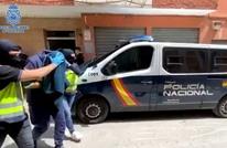 """السلطات الإسبانية تعتقل مغني راب بتهمة الانتماء لـ """"داعش"""""""