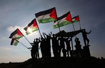 رفع علم فلسطين على مبنى تاريخي في إسكتلندا (صورة)