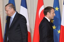 هكذا قرأت تركيا أسباب انتقادات فرنسا الأخيرة ضدها