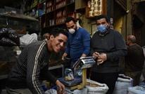 """وباء كورونا يصيب أسواق """"ياميش رمضان"""" في مصر (شاهد)"""