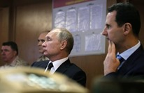 هذه حسابات روسيا بسوريا بشأن حفاظ الأسد على سلطته