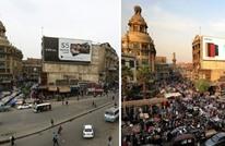 """""""كورونا"""" يخفض توقعات نمو اقتصاد مصر.. والتضخم في صعود"""