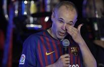 """بعد """"الهزيمة المذلة"""".. إنييستا يوجه رسالة لجماهير برشلونة"""