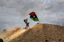 الجيش الليبي يسيطر على مواقع جديدة جنوبي طرابلس