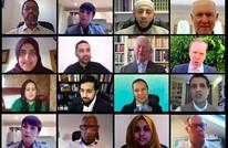 إفطار جماعي افتراضي ببريطانيا لشخصيات سياسية وإسلامية