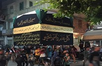 """كورونا.. مصر تعاقب منظمي مسيرة """"طواف الكعبة"""" بالإسكندرية"""